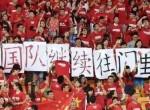 2026年世界杯亚洲将有8席位,对国足来说应该好好反思