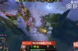 TI7国际邀请赛-EHOME.K对阵DanGo