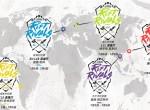 [WELLBET]英雄联盟亚洲对抗赛,参赛选手名单曝光