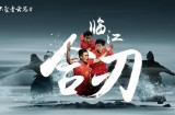 [WELLBET]中国男足U22VS洪都拉斯U22,年轻球员进国足跳板赛