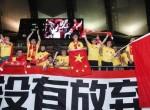 [WELLBET]东亚杯-中国VS韩国:国足能否再胜韩太极虎?