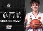 征战NBA!中国球员两届CBA常规赛MVP加盟独行侠队