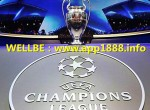 [WELLBET]欧冠1/4决赛前瞻:阿贾克斯VS尤文图斯