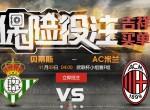 [WELLBET]中超前瞻-上海上港VS北京人和,上港能否提前夺冠?