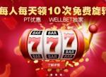 [WELLBET]中超前瞻-河南建业VS上海上港,谁是谁的连胜终结者